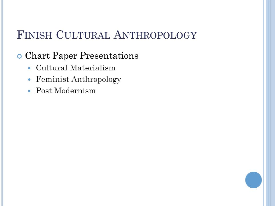 Finish Cultural Anthropology