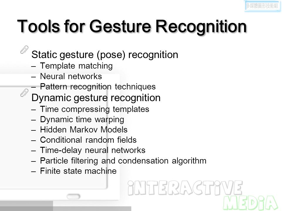 Tools for Gesture Recognition