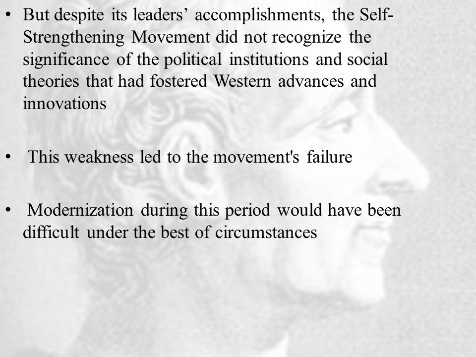 But despite its leaders' accomplishments, the Self-Strengthening Movement did not recognize the significance of the political institutions and social theories that had fostered Western advances and innovations