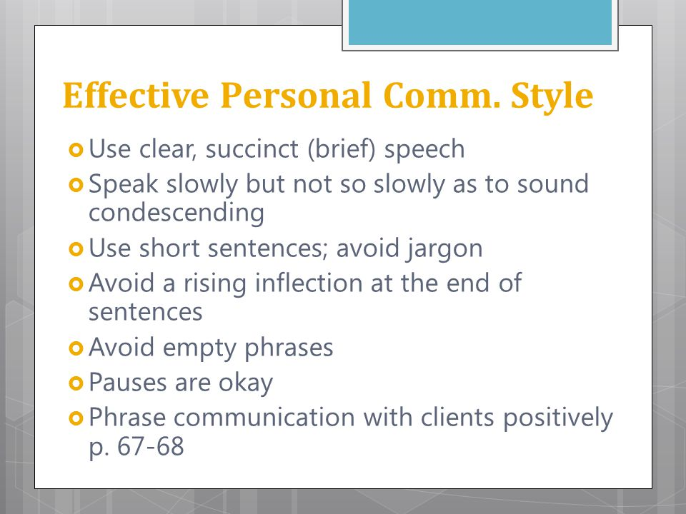 Effective Personal Comm. Style