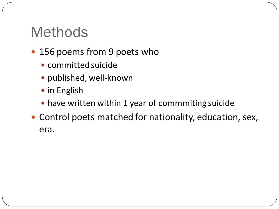 Methods 156 poems from 9 poets who