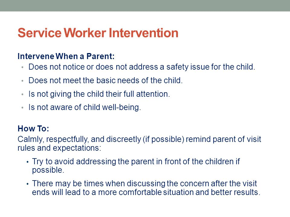 Service Worker Intervention