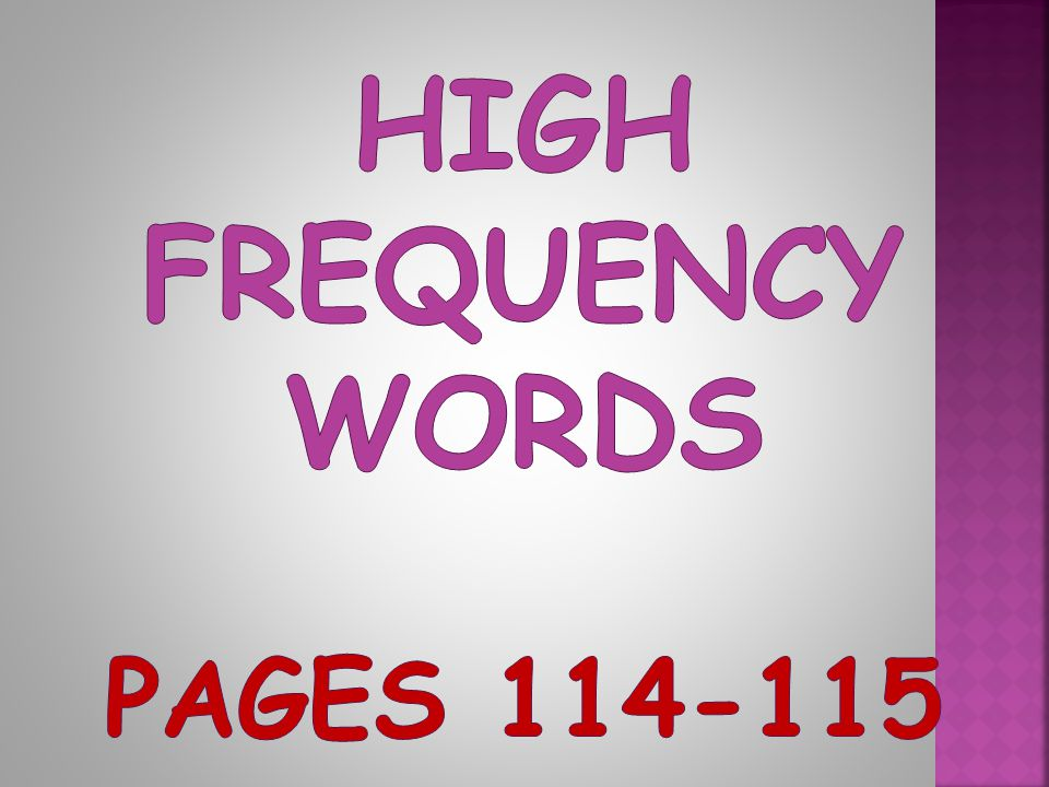 High Frequency Words Pages 114-115