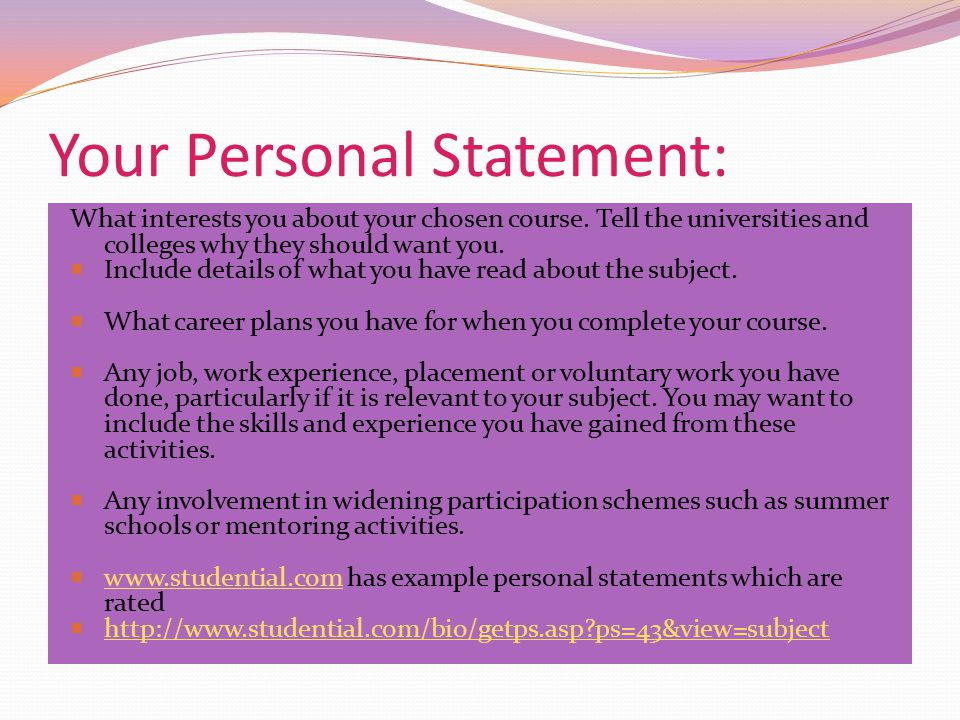 Your Personal Statement: