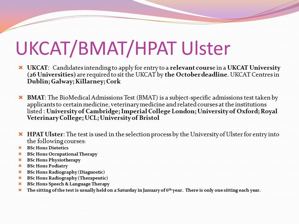 UKCAT/BMAT/HPAT Ulster