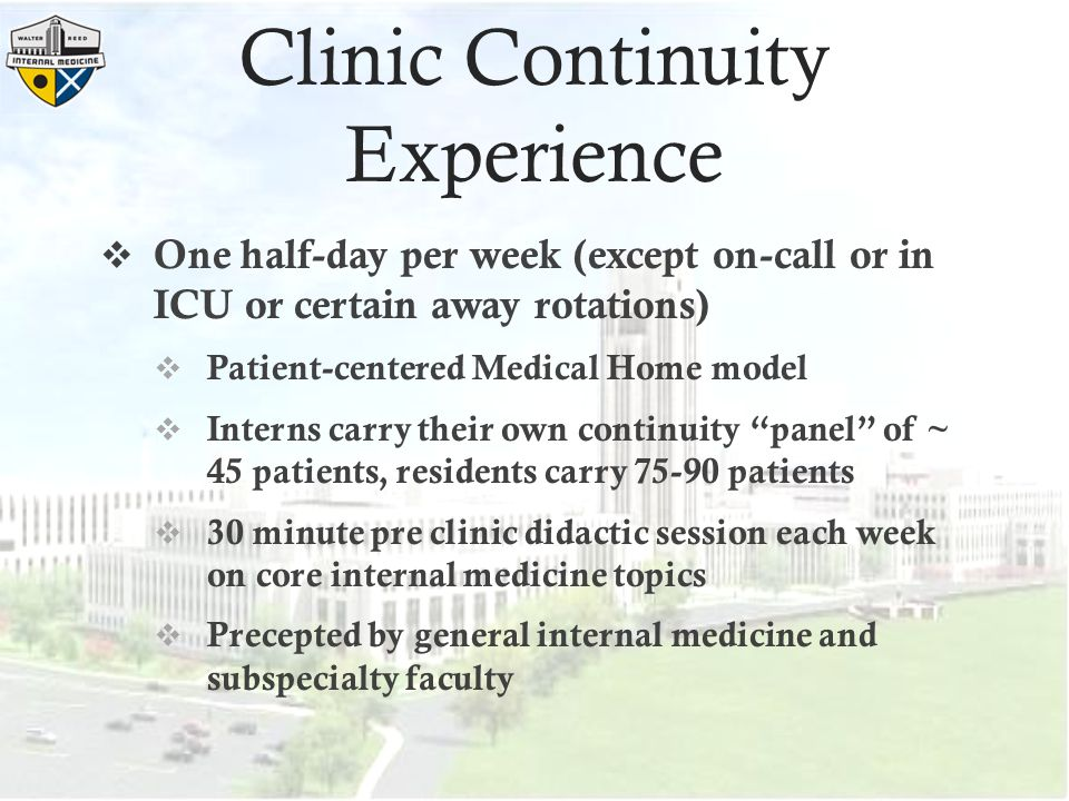 Clinic Continuity Experience