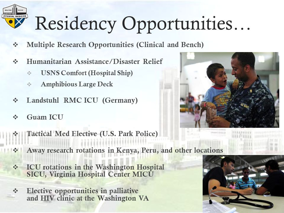 Residency Opportunities…