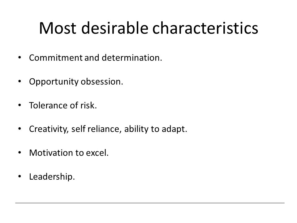 Most desirable characteristics
