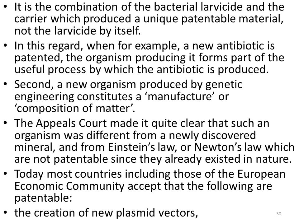 It is the combination of the bacterial larvicide and the carrier which produced a unique patentable material, not the larvicide by itself.