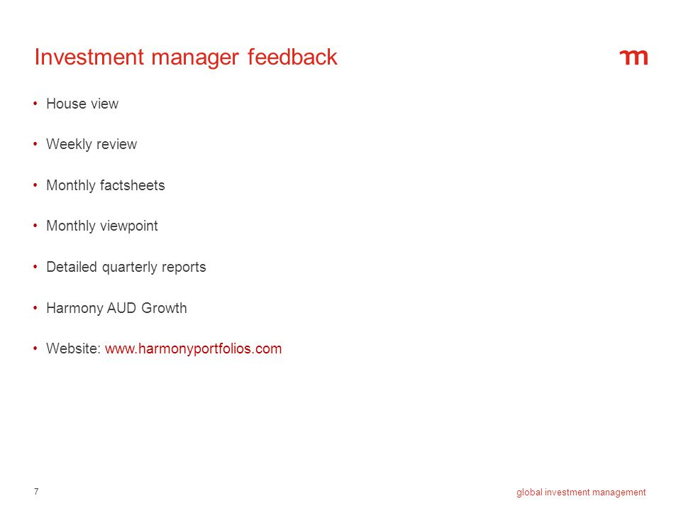 Investment manager feedback