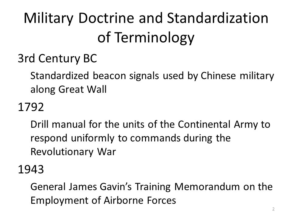 Military Doctrine and Standardization of Terminology