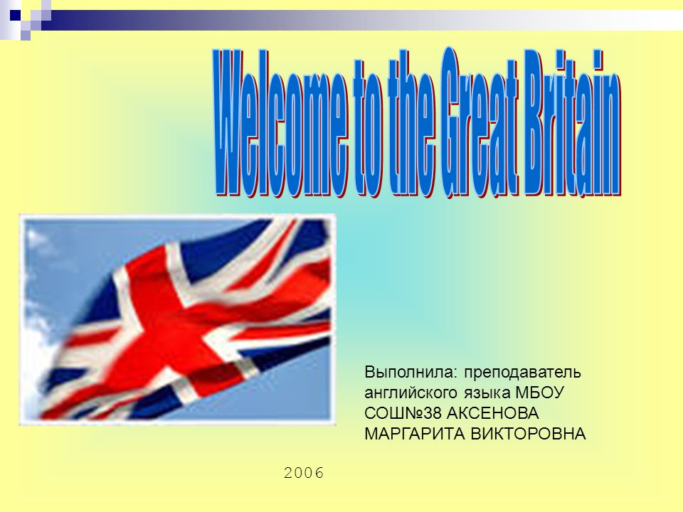 Welcome to the Great Britain
