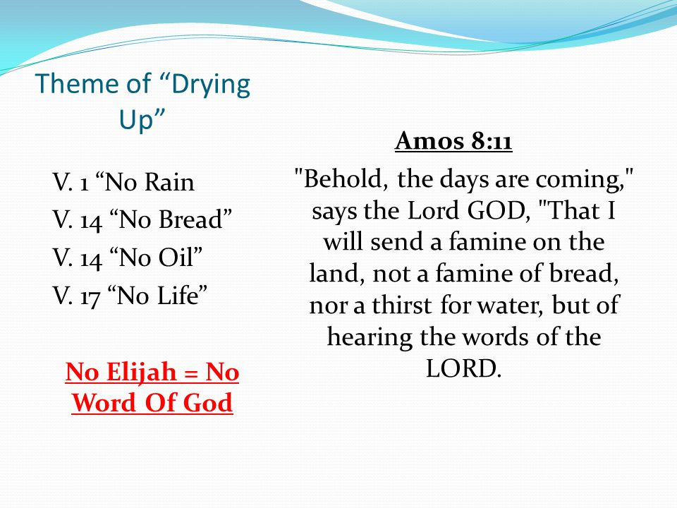 No Elijah = No Word Of God
