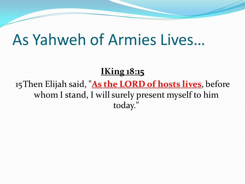As Yahweh of Armies Lives…