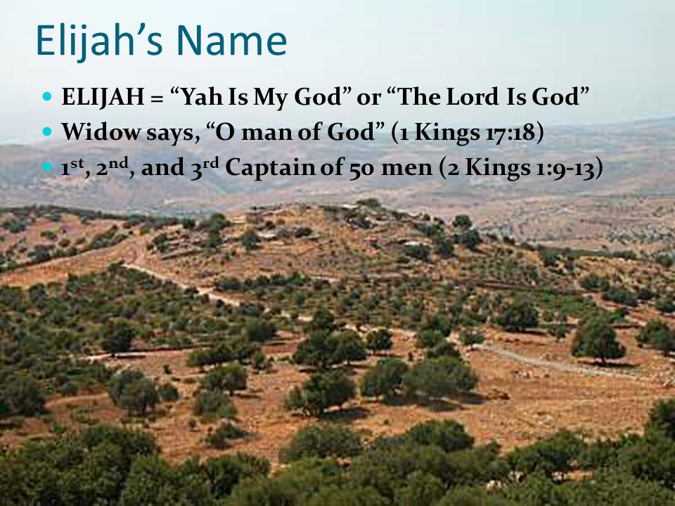 Elijah's Name ELIJAH = Yah Is My God or The Lord Is God