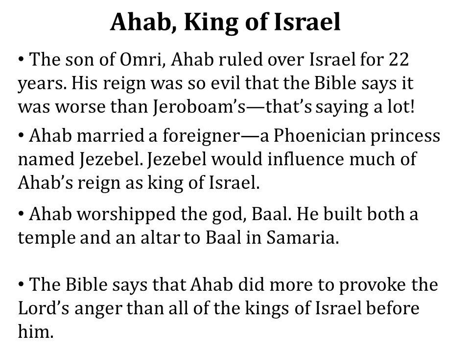 Ahab, King of Israel