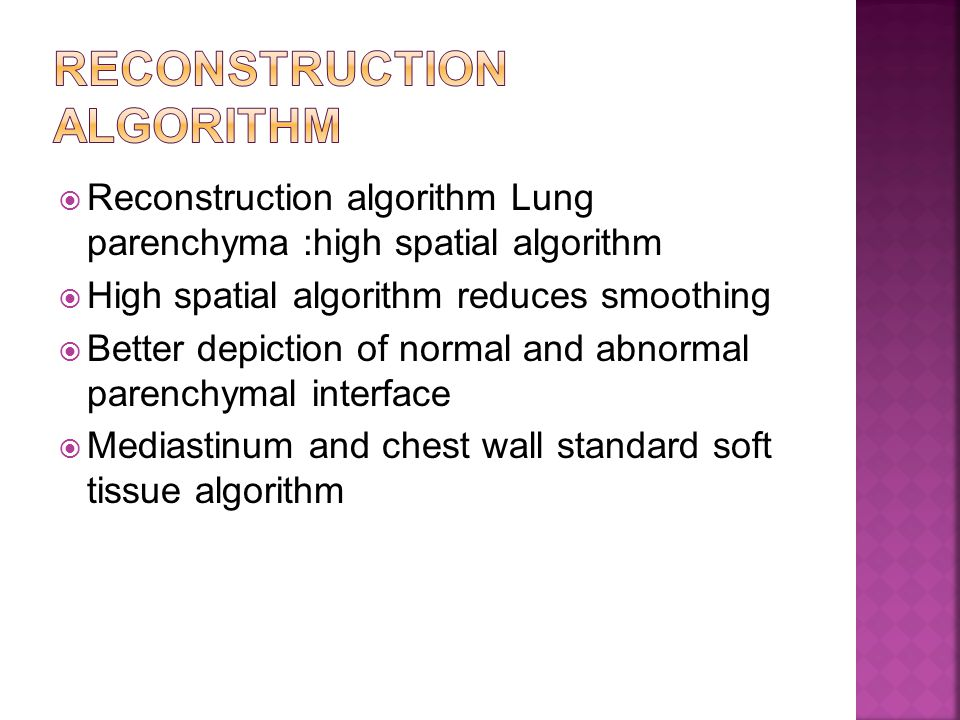 Reconstruction algorithm
