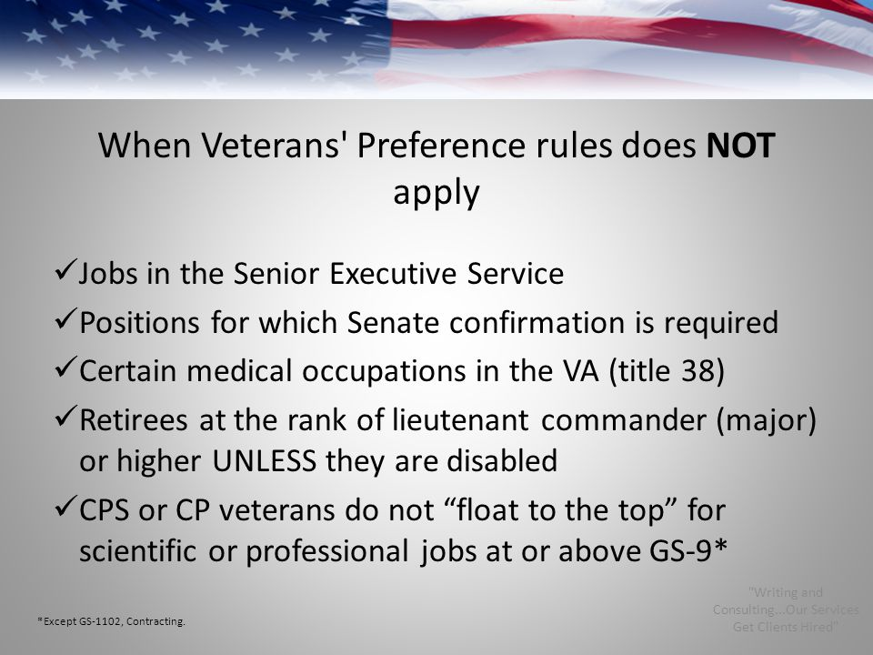 When Veterans Preference rules does NOT apply
