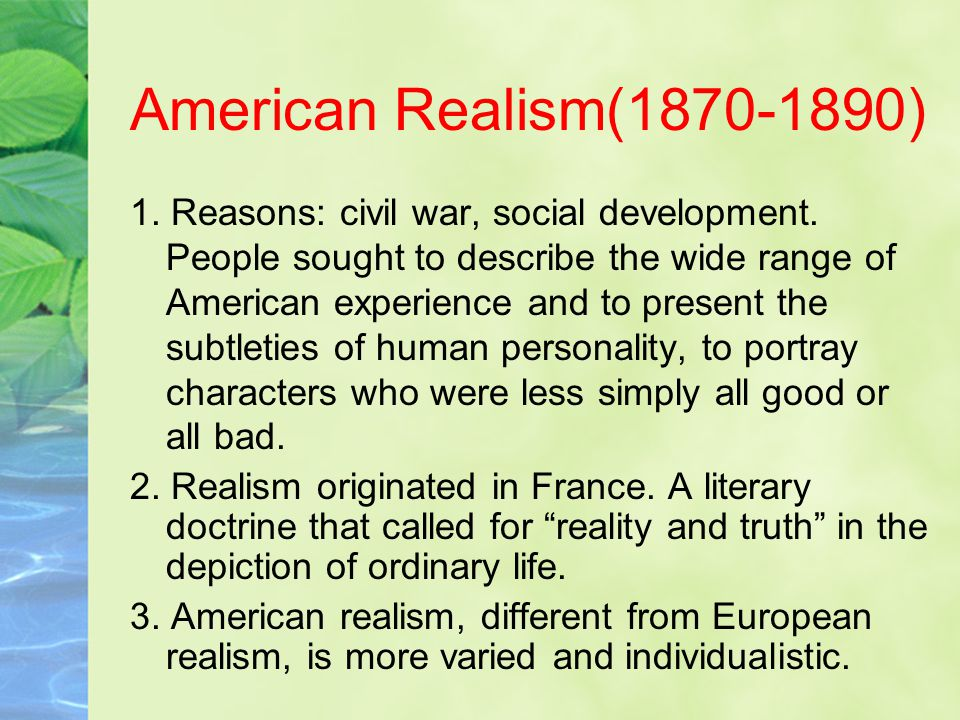 American Realism(1870-1890)