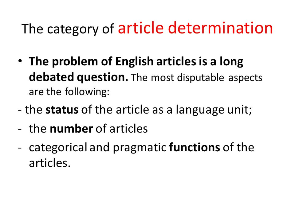 The category of article determination