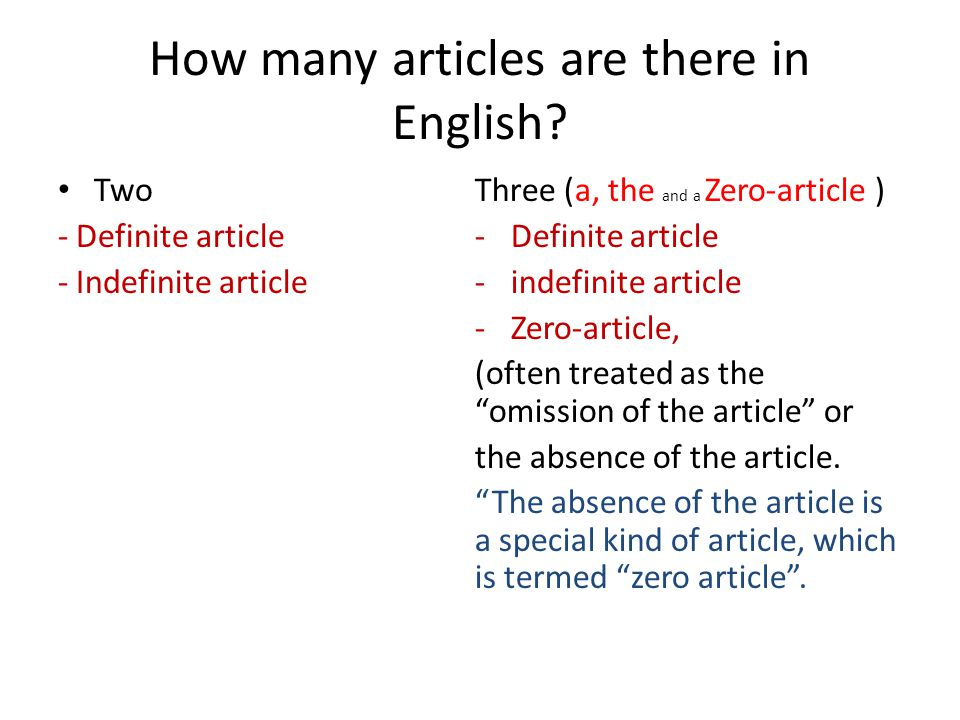How many articles are there in English