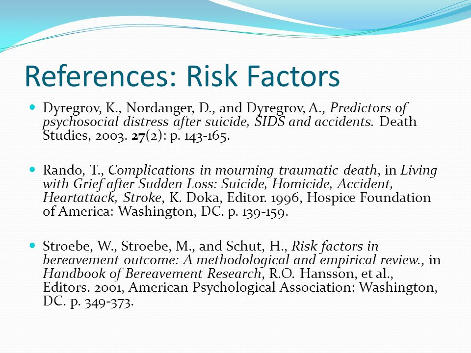 References: Risk Factors