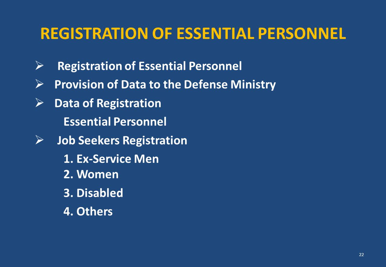 REGISTRATION OF ESSENTIAL PERSONNEL