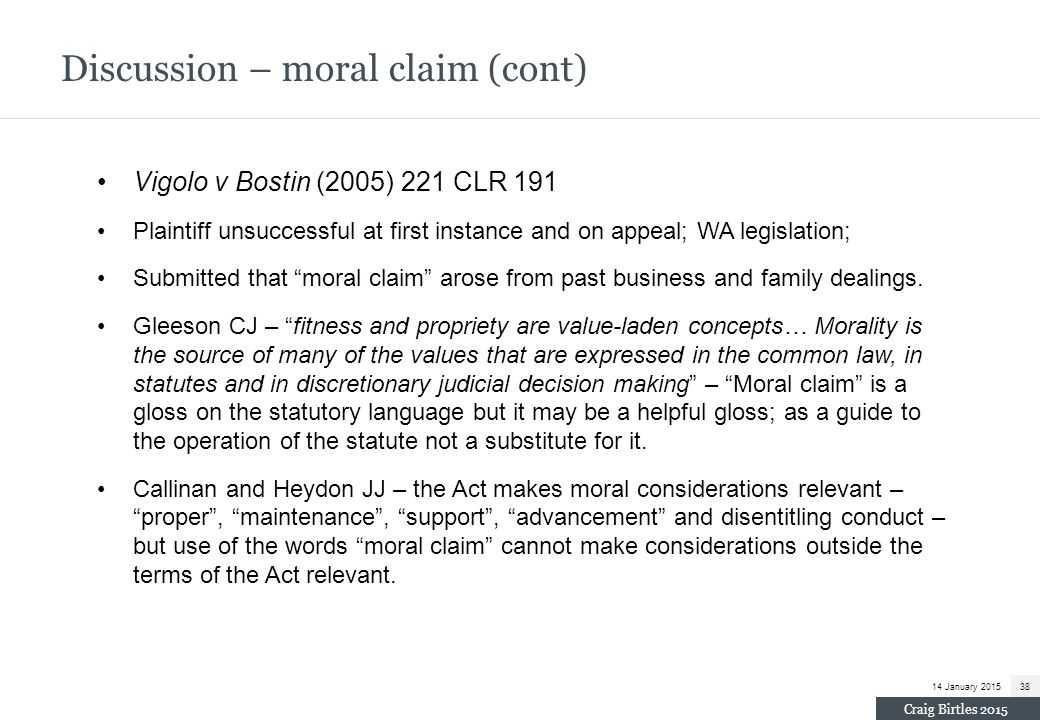 Discussion – moral claim (cont)