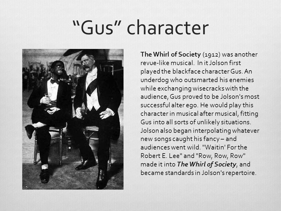 Gus character
