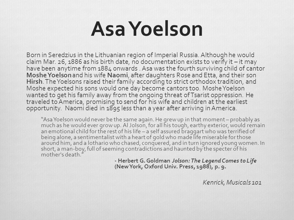 Asa Yoelson