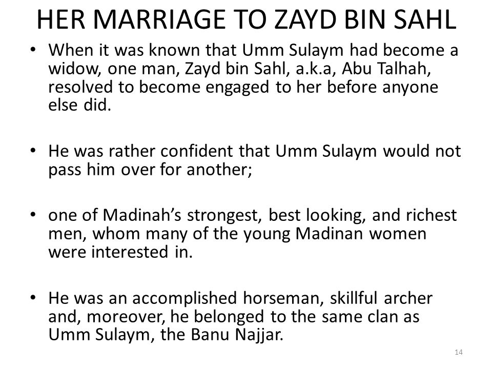 HER MARRIAGE TO ZAYD BIN SAHL