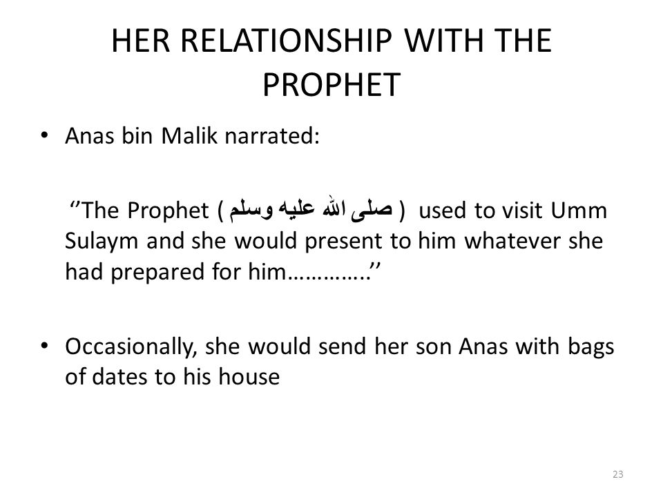 HER RELATIONSHIP WITH THE PROPHET