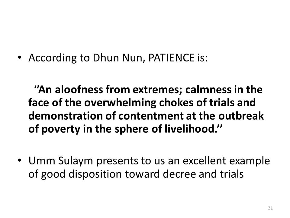According to Dhun Nun, PATIENCE is: