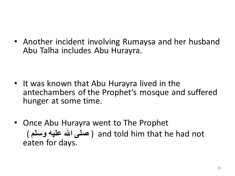 Another incident involving Rumaysa and her husband Abu Talha includes Abu Hurayra.