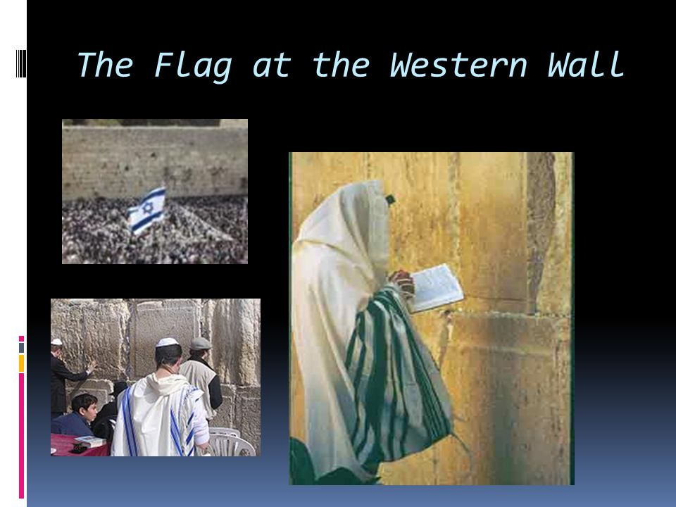 The Flag at the Western Wall
