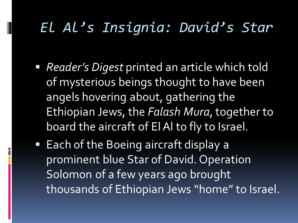 El Al's Insignia: David's Star