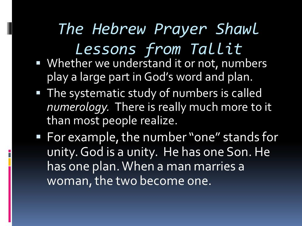 The Hebrew Prayer Shawl Lessons from Tallit