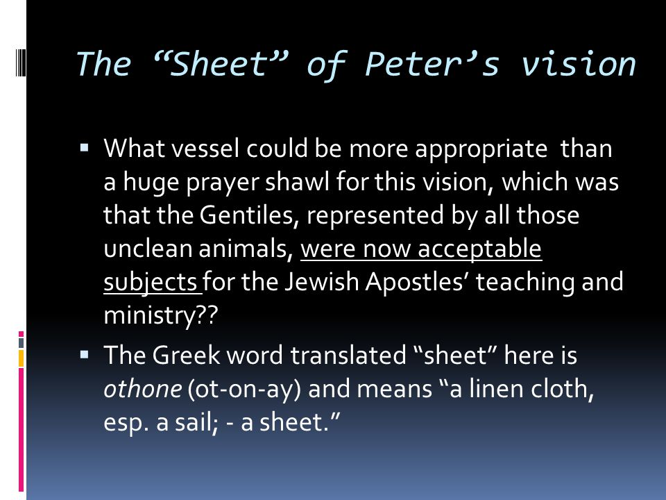 The Sheet of Peter's vision
