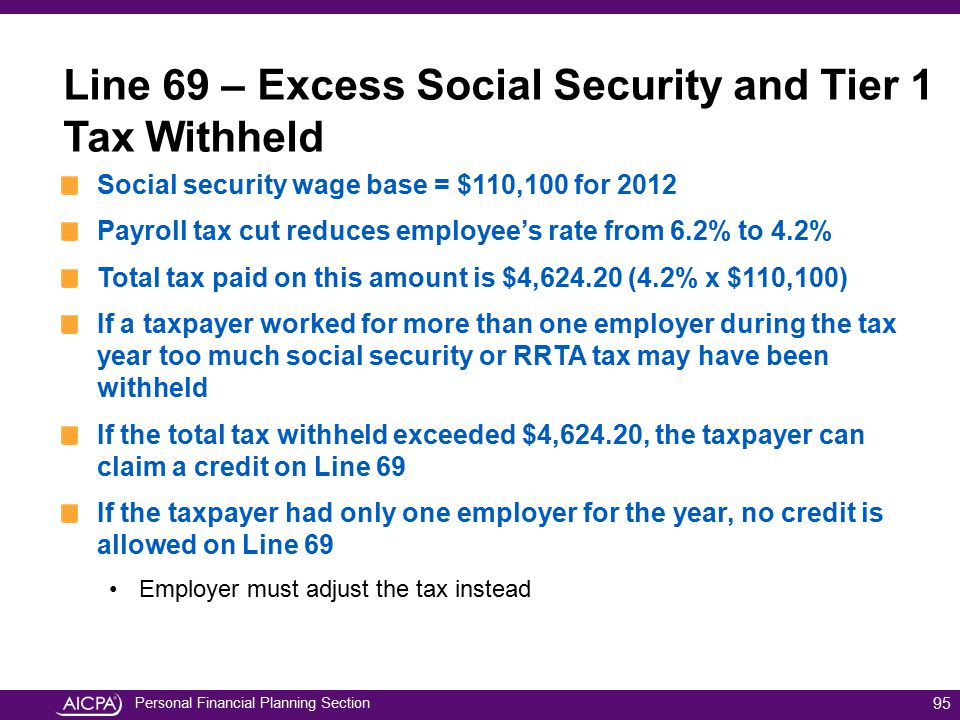Line 69 – Excess Social Security and Tier 1 Tax Withheld