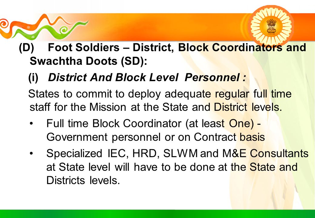 (D) Foot Soldiers – District, Block Coordinators and Swachtha Doots (SD):