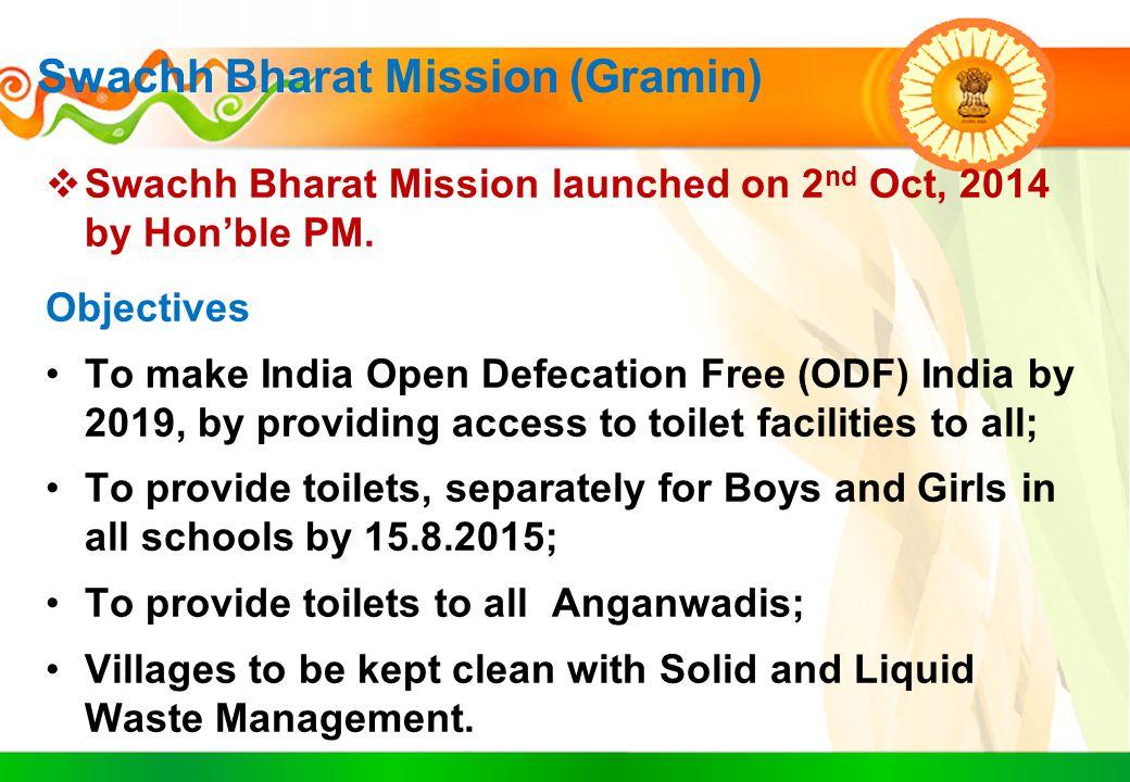 Swachh Bharat Mission (Gramin)