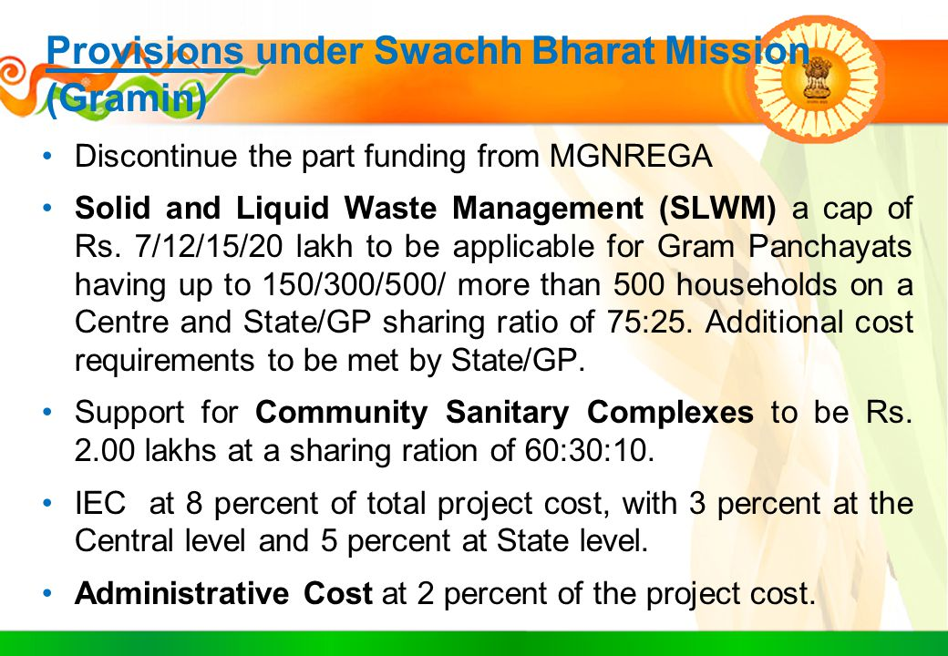 Provisions under Swachh Bharat Mission (Gramin)
