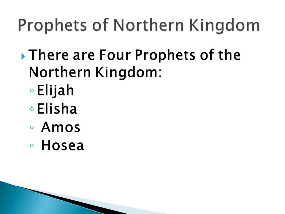 Prophets of Northern Kingdom