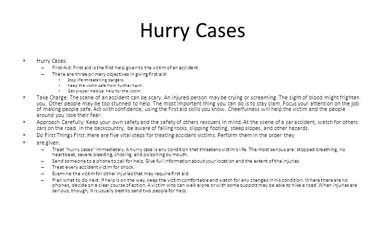 Hurry Cases Hurry Cases: