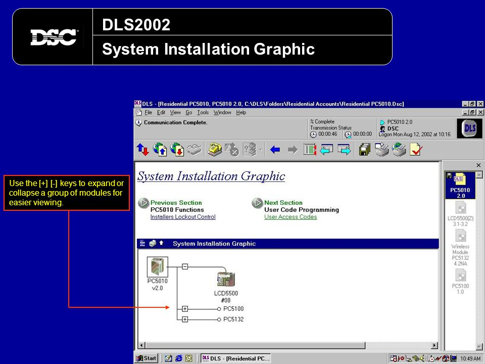 System Installation Graphic