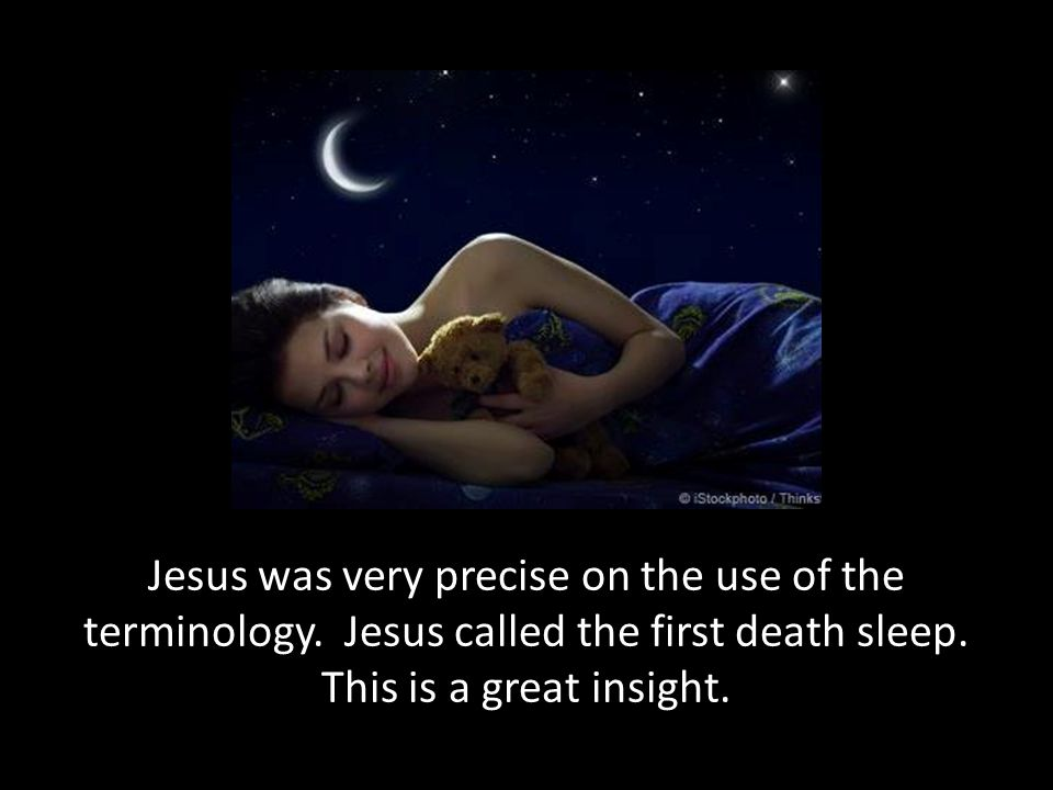Jesus was very precise on the use of the terminology
