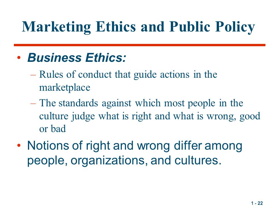 Marketing Ethics and Public Policy
