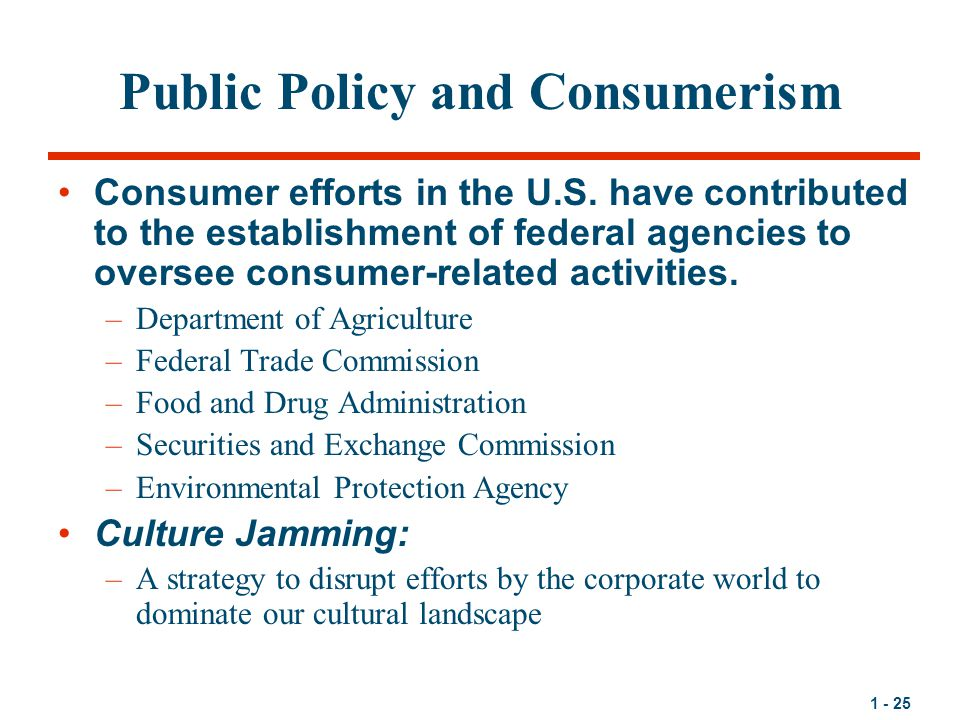 Public Policy and Consumerism