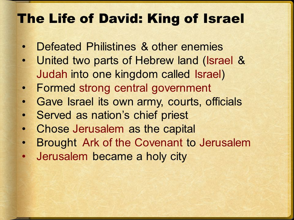 The Life of David: King of Israel