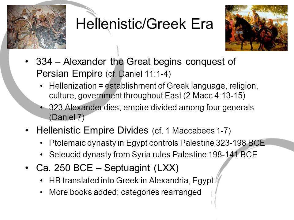 Hellenistic/Greek Era